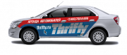 Chevrolet Cobalt 1.5 MT promo