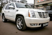 Cadillac GMT926 Escalade