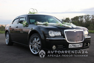 аренда Chrysler 300C прокат