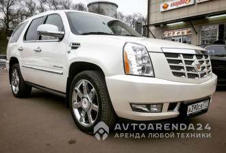 аренда Cadillac GMT926 Escalade прокат