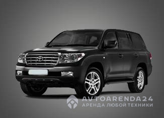 Toyota Land Cruiser 200 - аренда, прокат